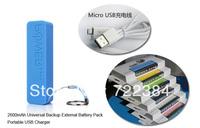 2600mAh Universal Power Bank Backup External Battery Pack Portable USB Charger + Free shiping