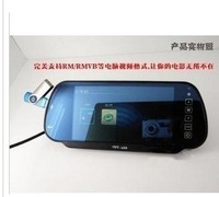 7 mp5 video player car rearview mirror display screen rearview reversing display