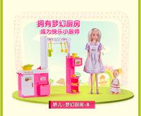 Детская плюшевая игрушка Yokpoo