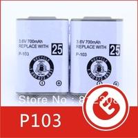 700mAh 3.6 V Rechargeable for Panasonic Cordless Phone Batteries NI-CD HHR-P103 HHR P103 Wholesale 200 pcs