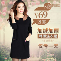Autumn and winter one-piece dress loose peter pan collar knitted plus size autumn long-sleeve plus velvet thickening basic