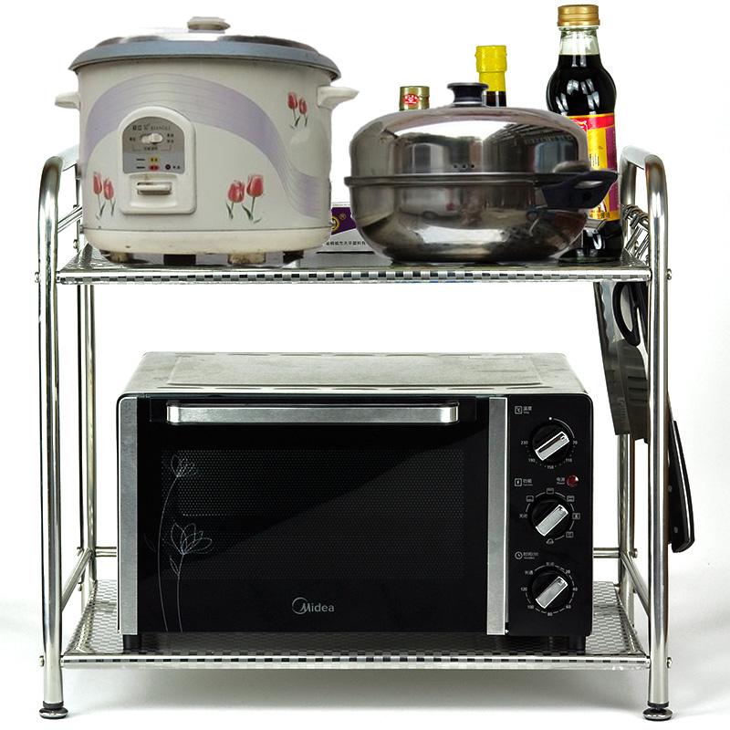 Countertop Microwave Rack : ... shelf microwave shelf countertop storage rack oven rack double layer