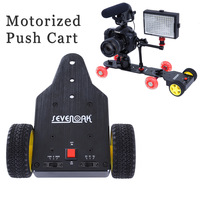 NEW Updated Sevenoak Motorized Push Cart / Dolly Tractor for Camera Cam Dolly SK-MS01