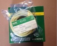 Kobelco excavator parts Kobelco 220-3 of oil seals  Kobelco oil seals 220-3 Kobelco Repair Kit  free shipping