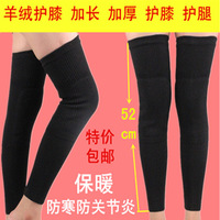 Lengthen thickening cashmere kneepad thermal leggings wool paint huxi