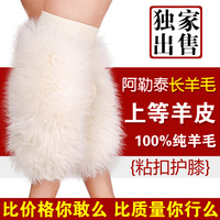 Pure wool cashmere fur one piece kneepad winter cold-proof thermal electric bicycle kneepad wool kneepad