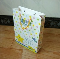 Custom-made Packaging Paper Bag, Paper Gift Bags Custom-made,Wholesale Packaging Clothes Paper Bag