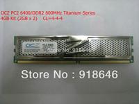 Free shipping Original OCZ 2GB/4GB Kit DDR2 800MHz Desktop Memory RAM/PC2 6400/OCZ2T800C44GK/Titanium Series /CL=4-4-4/In Stock