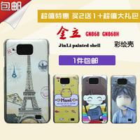Golden gn868 phone case golden gn868h gn868 protective case shell mobile phone case film