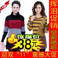 Free shipping 2013 women's basic shirt sweater cashmere sweater medium-long plus size sweater