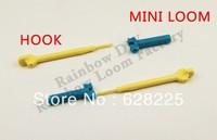Wholesale 1000sets/lot Brand Crazy Loom Bands Hook + MINI Loom,Kids DIY Rubber Bands Bracelets Christmas Gift