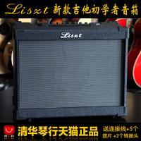 Free shipping Electric guitar 30 liszt speaker 40w belt guitar effects