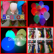led set up promotion