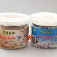 sanders santal Plant mosquito repellent incense 4 santalwood lavender  santati album