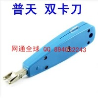 Futenma wire cutter futenma card access tool futenma line card knife double wire cutter special wire cutter wire plier