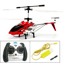 syma s107g rc helicopter promotion