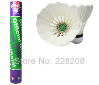 Free shipping, the lion, dragon feather RSL Official badminton badminton Official export