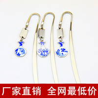 Fine oil finaning blue and white porcelain bookmark hot-selling