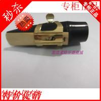 Professional SELMER TYPE selmer saxophone e alto mouthpiece three pieces set