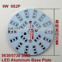 LED factory DIY LED parts 50mm LED aluminum base plate 9W 5630 5730 smd base plate