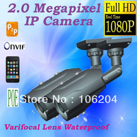 Full HD 1080P 2.0 Megapixel SONY CMOS IR CUT IP Security Bullet Camera Waterproof outdoor Varifocal Lens Onvif P2P Web Camera