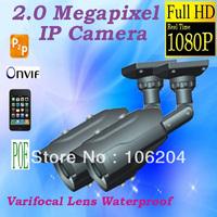 Full HD 1080P 2.0 Megapixel SONY CMOS IR CUT IP Security Bullet Camera Waterproof outdoor Varifocal Lens Onvif P2P Web Camera