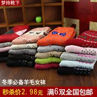 6 double rabbit wool socks female socks female thickening knee-high thermal autumn and winter socks
