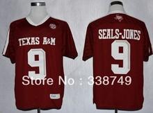 popular texas football jersey