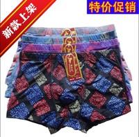 Free shipping Male panties boyleg bamboo fibre men's shorts modal cotton 100% u bag