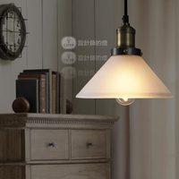 Factory wholesale Factory wholesale Loft rh scrub cap pendant lamp