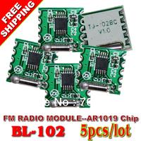 FREE SHIPPING 5pcs/lot FM receiver module AR1019 chip TJ-102