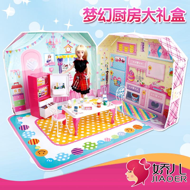 Meisje kleedkamer koop goedkope meisje kleedkamer loten van chinese meisje kleedkamer - Kleedkamer suite badkamer kleedkamer ...