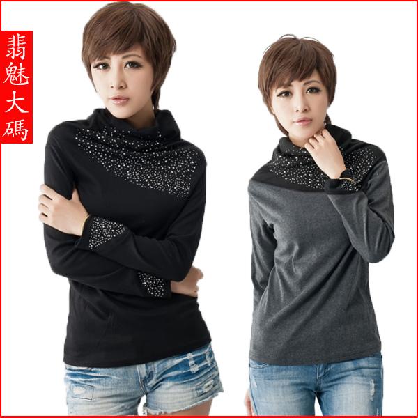 Женский пуловер 8705