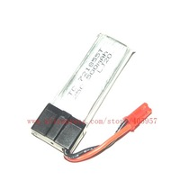 WL V949 UFO Copter spare parts Batter 3.7V 500mAh  Free shipping