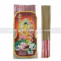 sanders santal When the j0716 pure 32.5cm220 bamboo stick incense  santati album