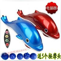 Big massage stick dolphin 300-pound massage device neck massage electric multifunctional hammer
