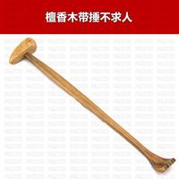 Wood sanalwood body massage slimming health care device camphor wood massage hammer wool belt hammer back scratcher