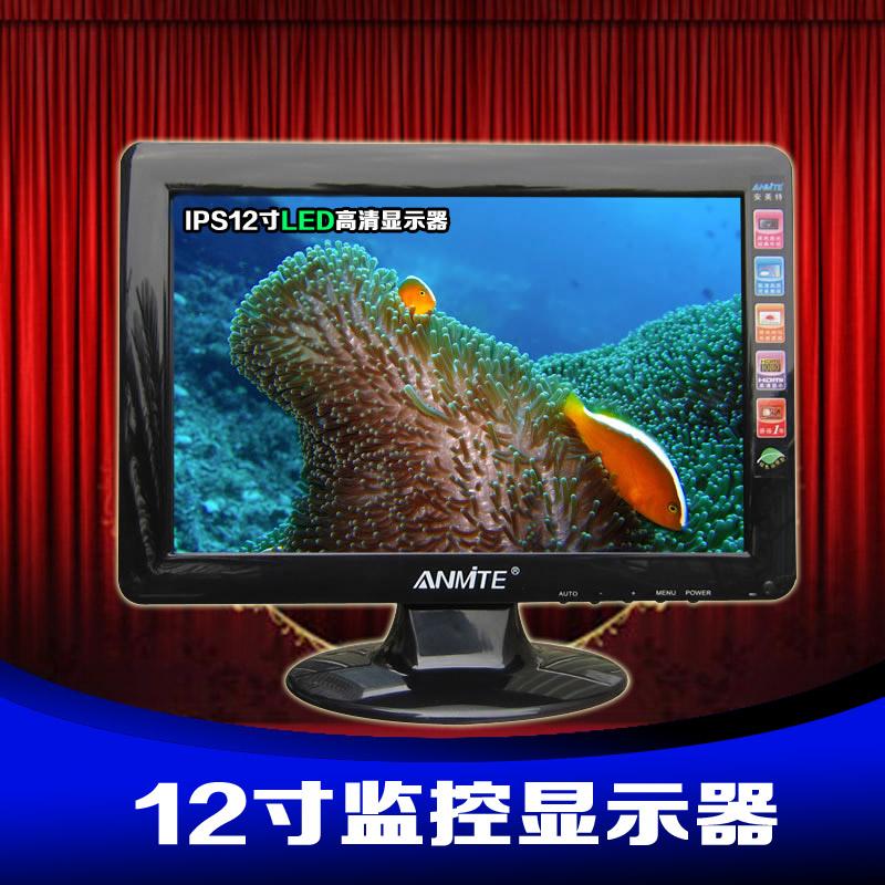 freeshipping 12 inch IPS LCD monitor security monitor screen display Anmite 12 ips lcd monitor led 12 monitor display full(China (Mainland))