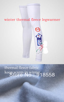 winter thermal fleece material cycling FDJ bike Legwarmers Wholesale free shipping all in stock