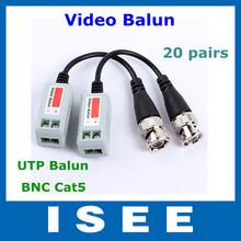 cctv video balun price