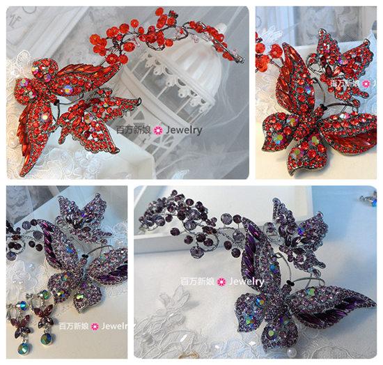 Butterfly exquisite bride rhinestone hair accessory hair accessory earrings accessories marriage accessories wedding dress hair