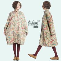 [LYNETTE'S CHINOISERIE - Bumafan ] ultra wide large size cotton satin entresol long outerwear