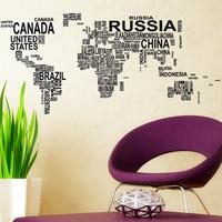 Free shipping wall stickers WHOLESALE wall decor PVC vinyl stickers  World Map M-387