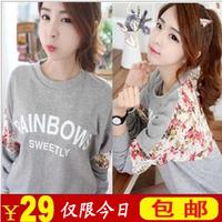 autumn women's casual women's lace print loose batwing sleeve pullover outerwear sweatshirt