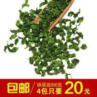 20 500g ! specaily tea colitas 1725 premium tie guan yin tea