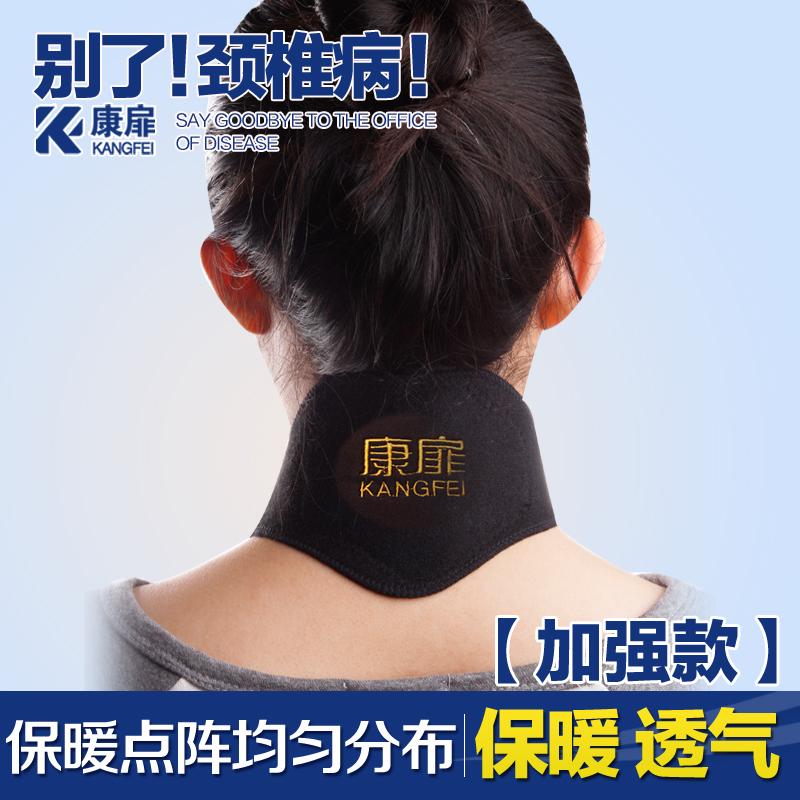 2pcs Shoulder pad shirt warm-keeping and heating summer(China (Mainland))