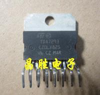 Chang Sheng [ E] TDA7293 audio amplifier IC