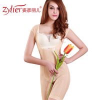 Sleeveless one piece shaper strong shapewear abdomen drawing butt-lifting shaper beauty care underwear postpartum Adjust