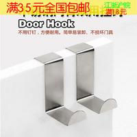 10pcs new creative stainless steel door hook coat hook kitchen bathroom tools cloth bag hooks door hangle hook novelty