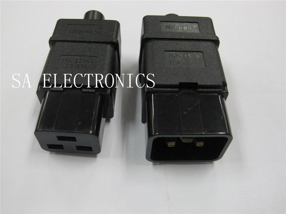 Output Kabel Output Adaptor Kabel